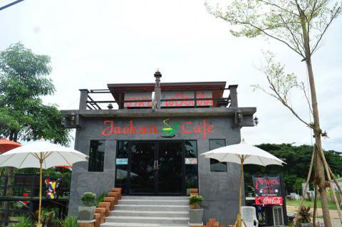 เจ้าคุณ คาเฟ่ - Jaokun Cafe