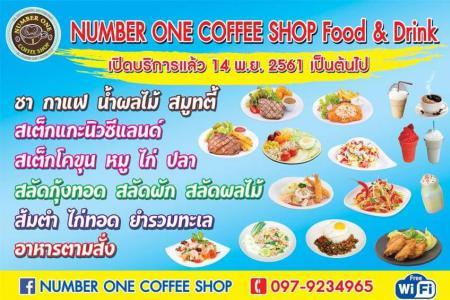 ร้านกาแฟ NUMBER ONE COFFEE SHOP